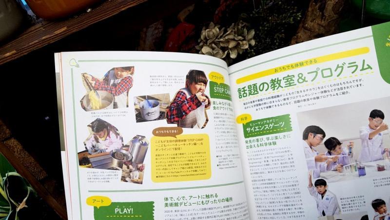 https://www.hero.co.jp/news/images/205244.jpg