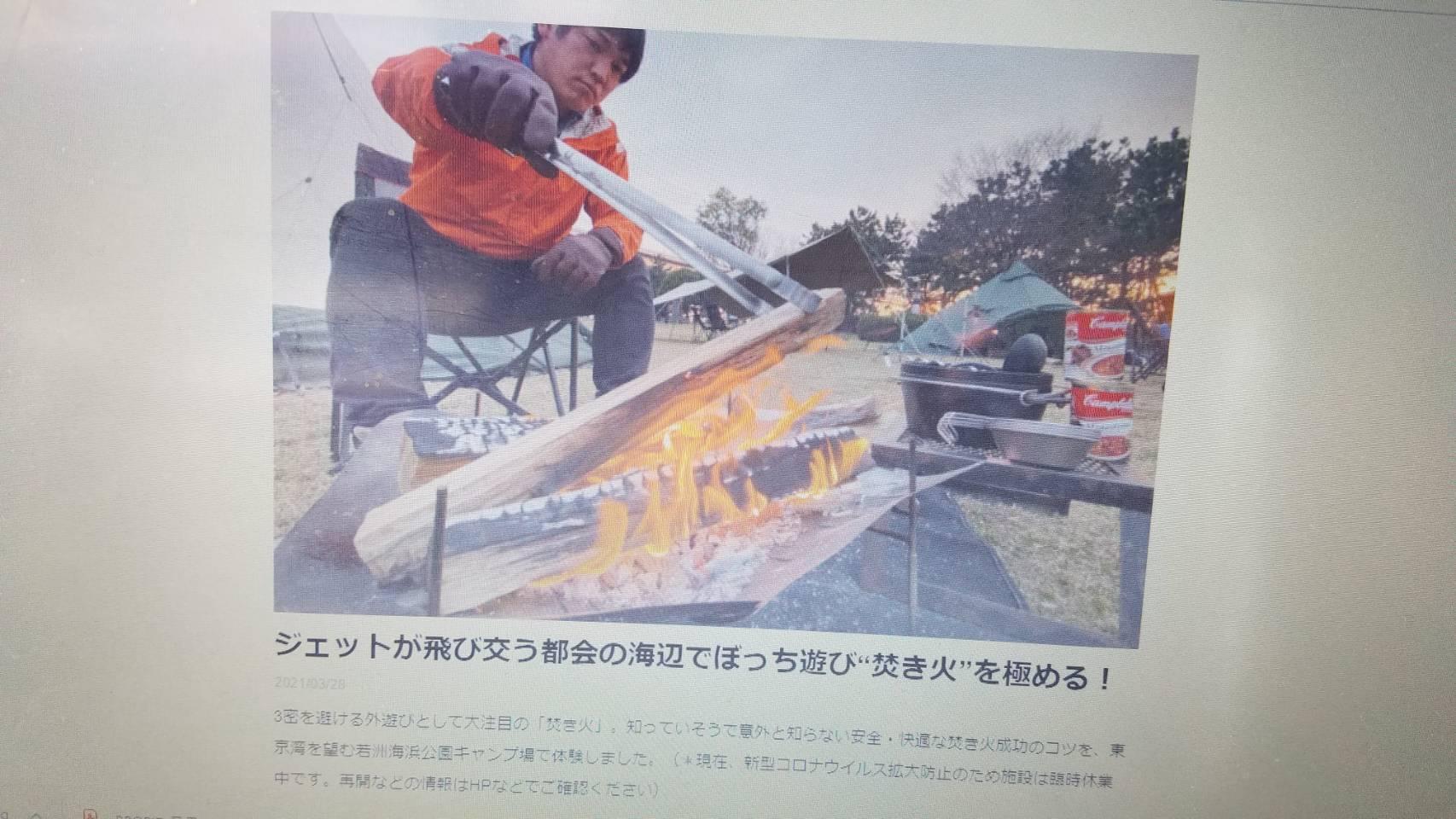 https://www.hero.co.jp/news/images/223153.jpg