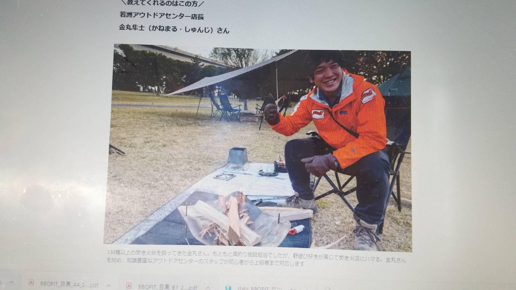 https://www.hero.co.jp/news/images/223155.jpg