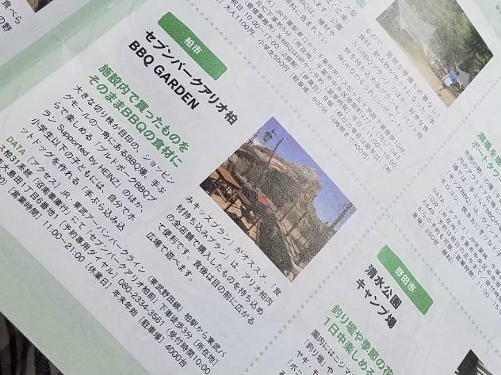 https://www.hero.co.jp/news/images/IMG-4066.jpg