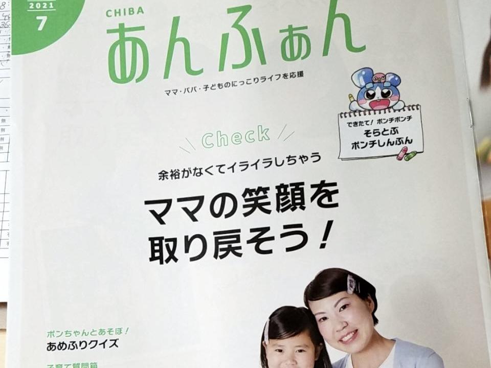 https://www.hero.co.jp/news/images/IMG-4067.jpg